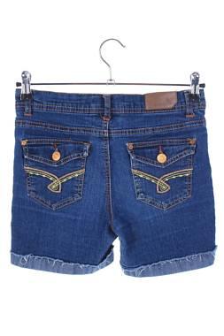 Детски дънки Yaso Jeans2