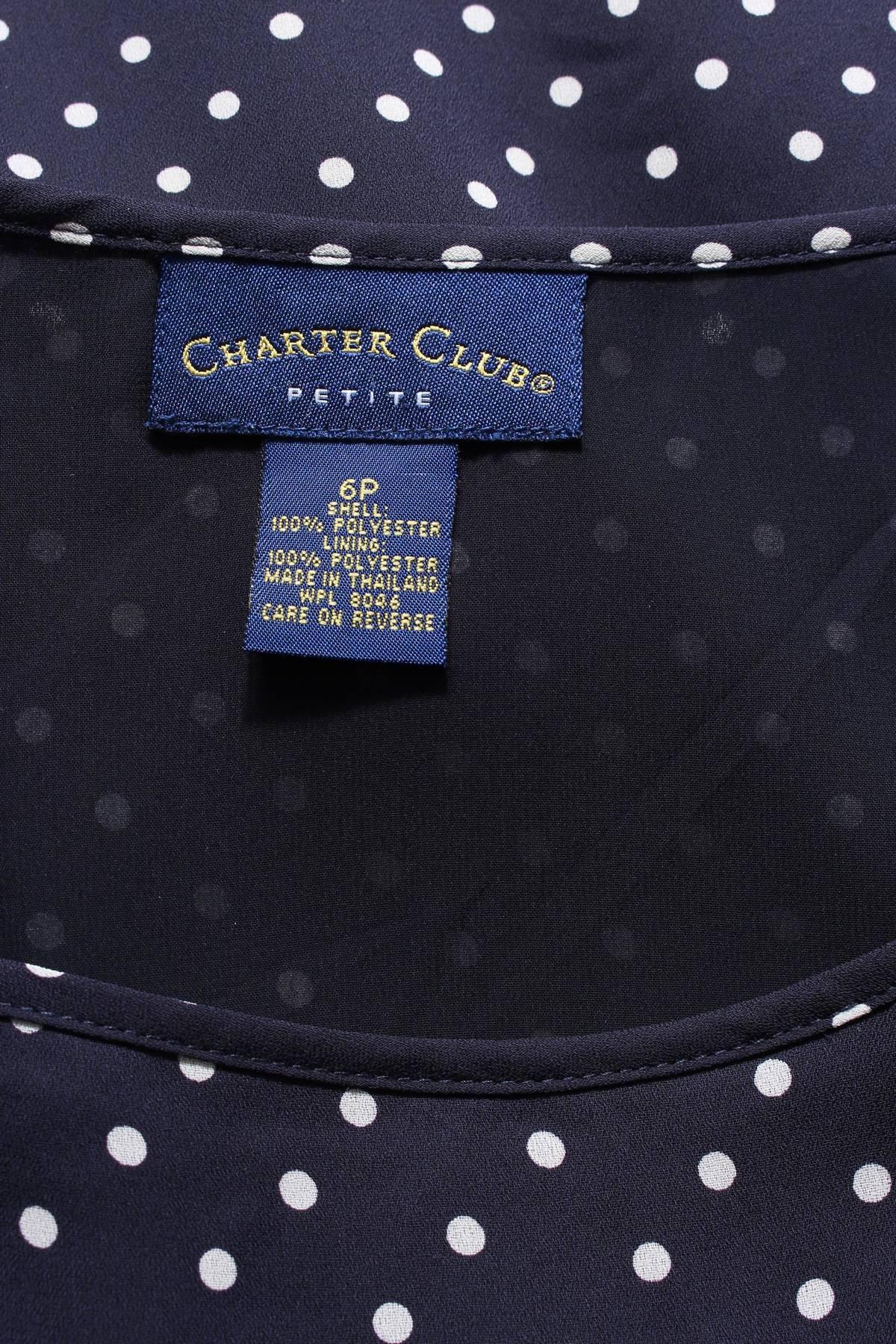 Пола Charter Club1