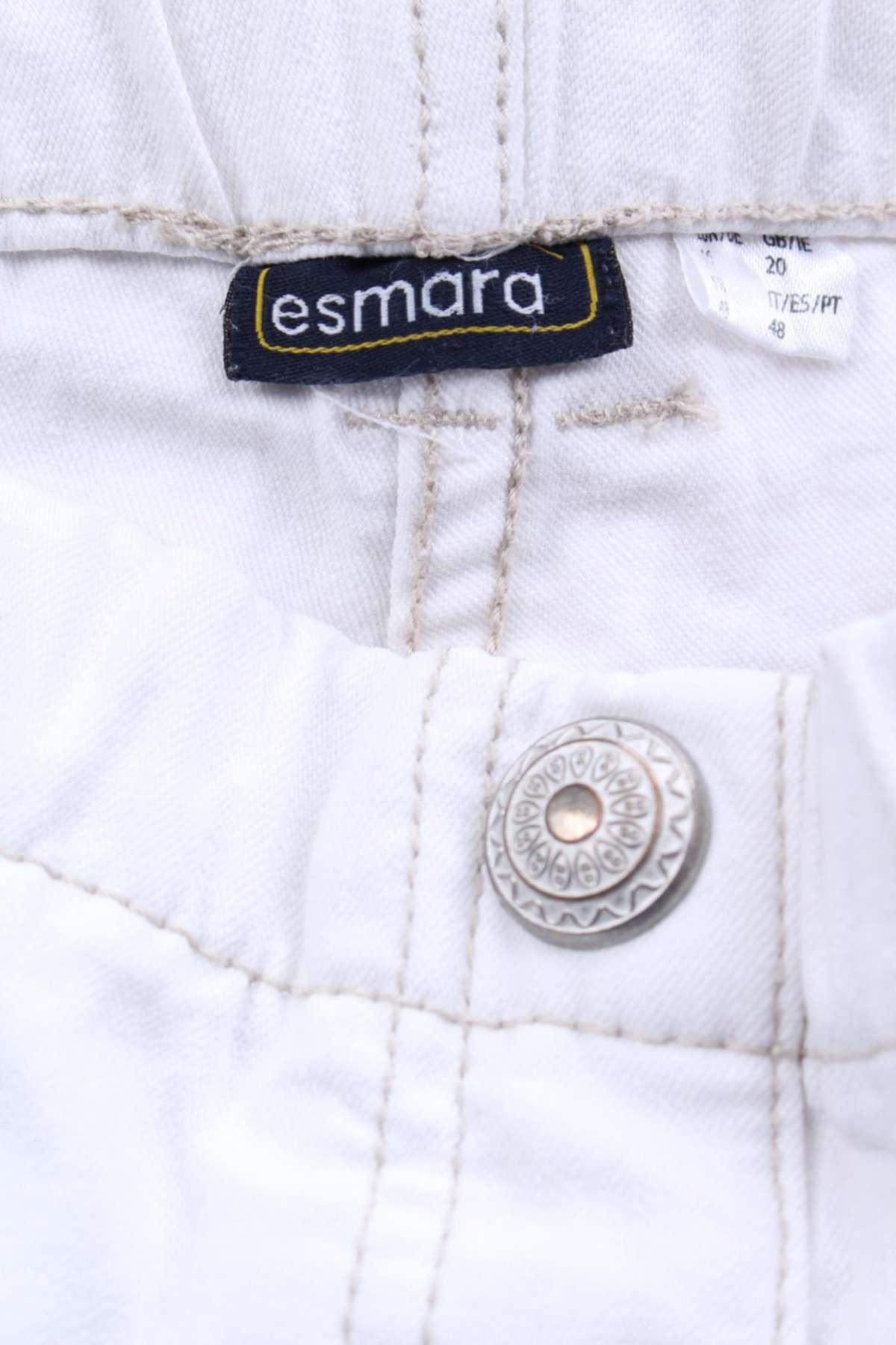 Дамски къс панталон Esmara2