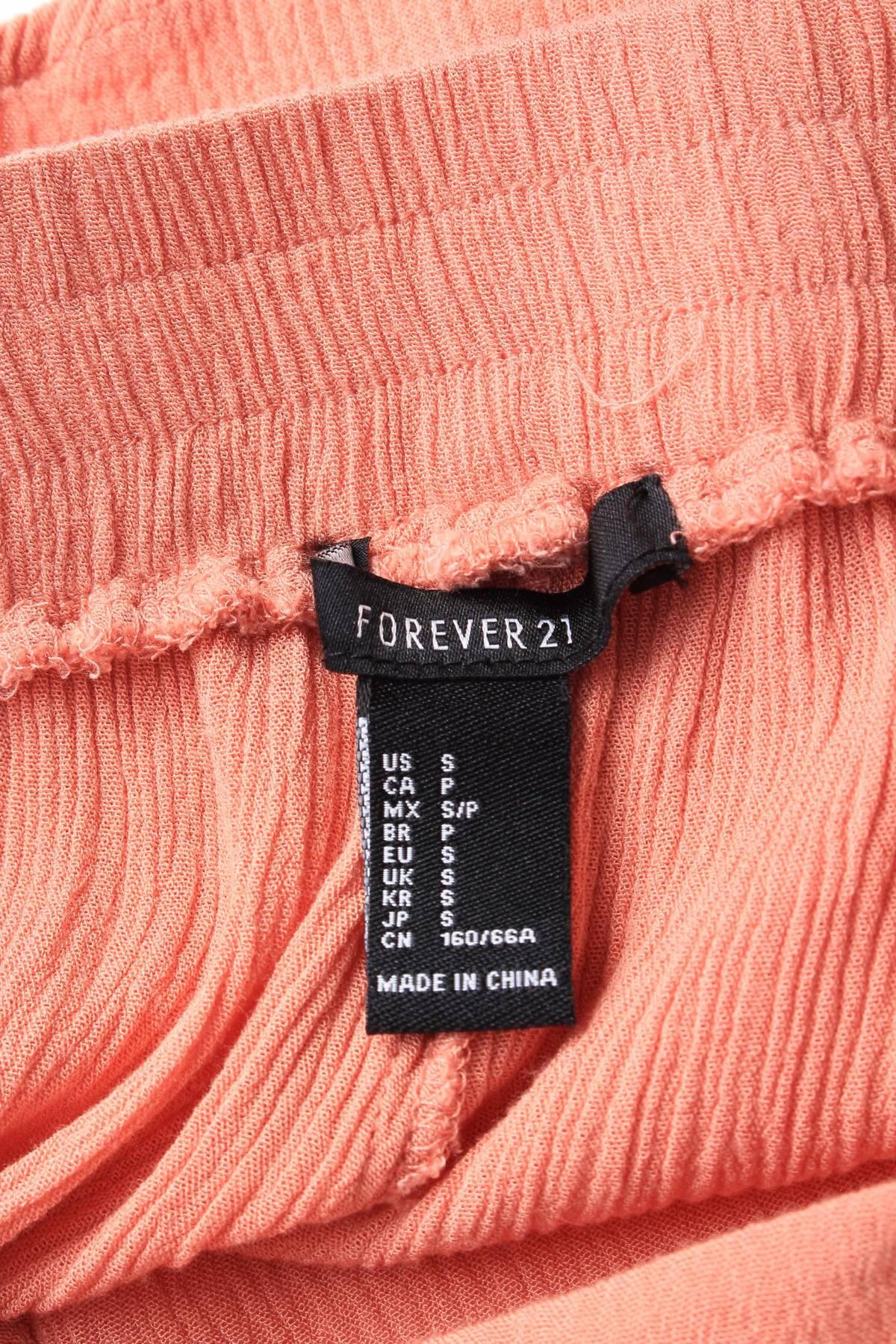 Дамски къс панталон Forever 213