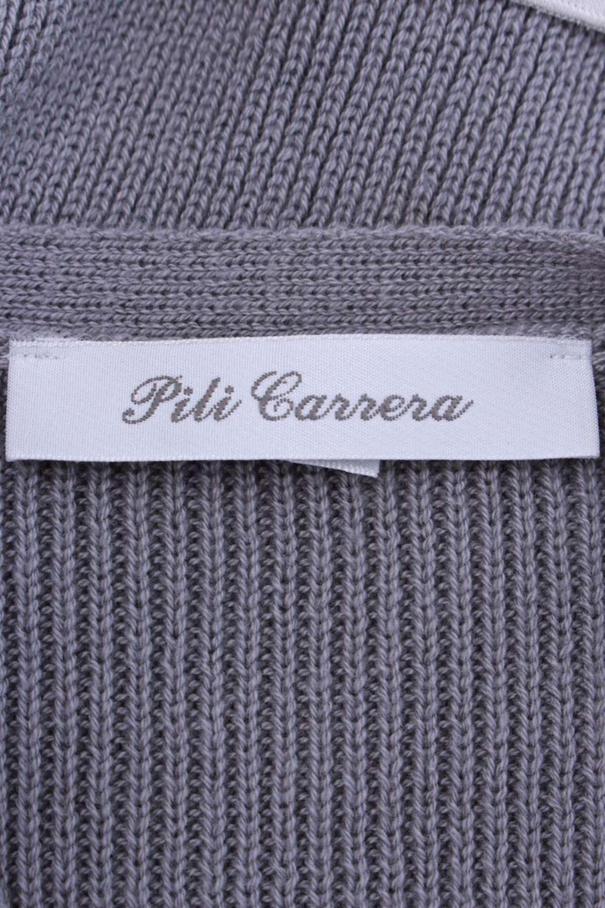 Детска жилетка Pili Carrera3