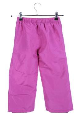 Детски ски панталон Place1