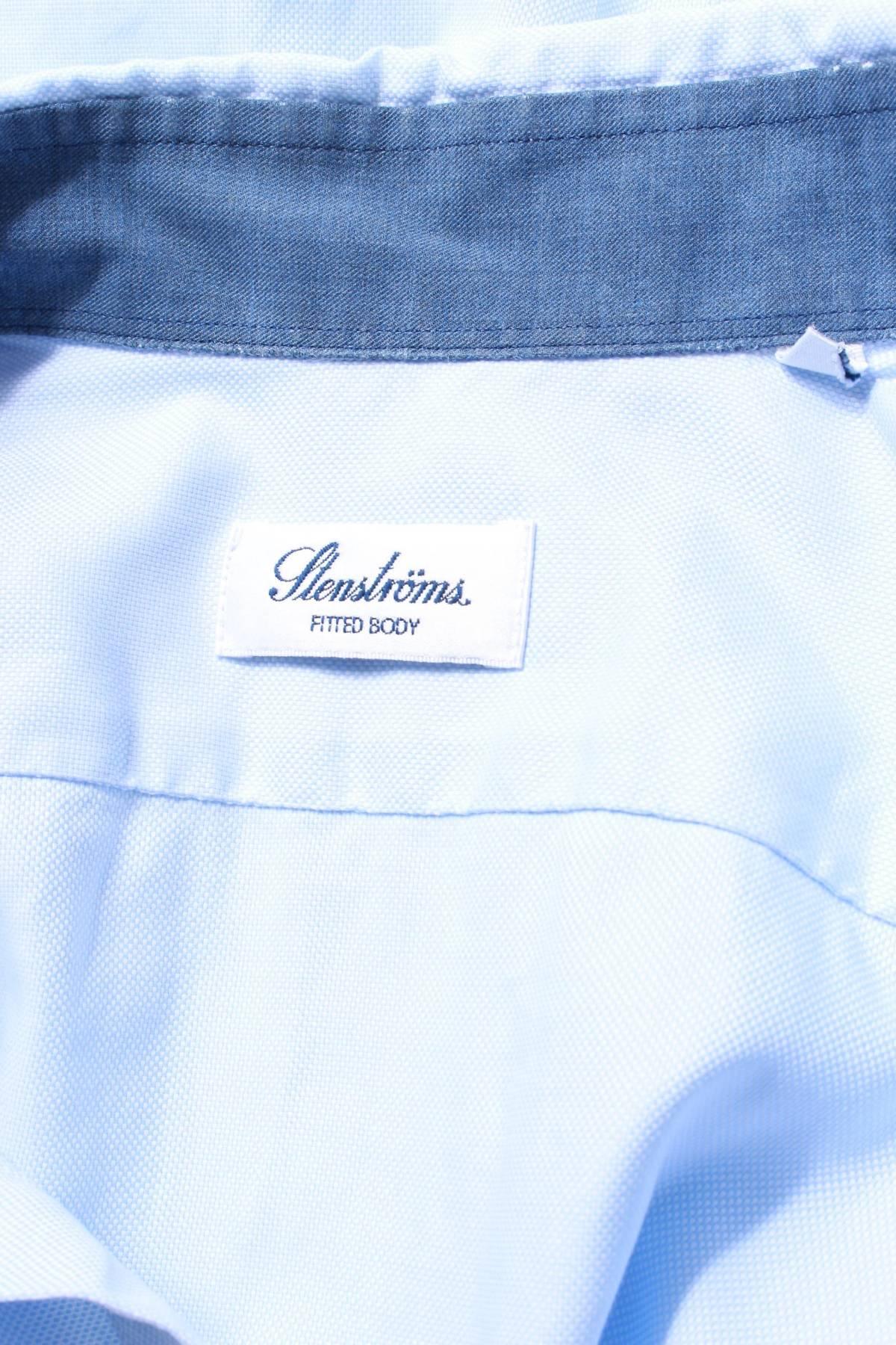 Мъжка риза Stenstroms2