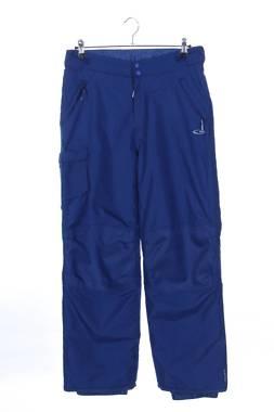 Детски ски панталон Champion1