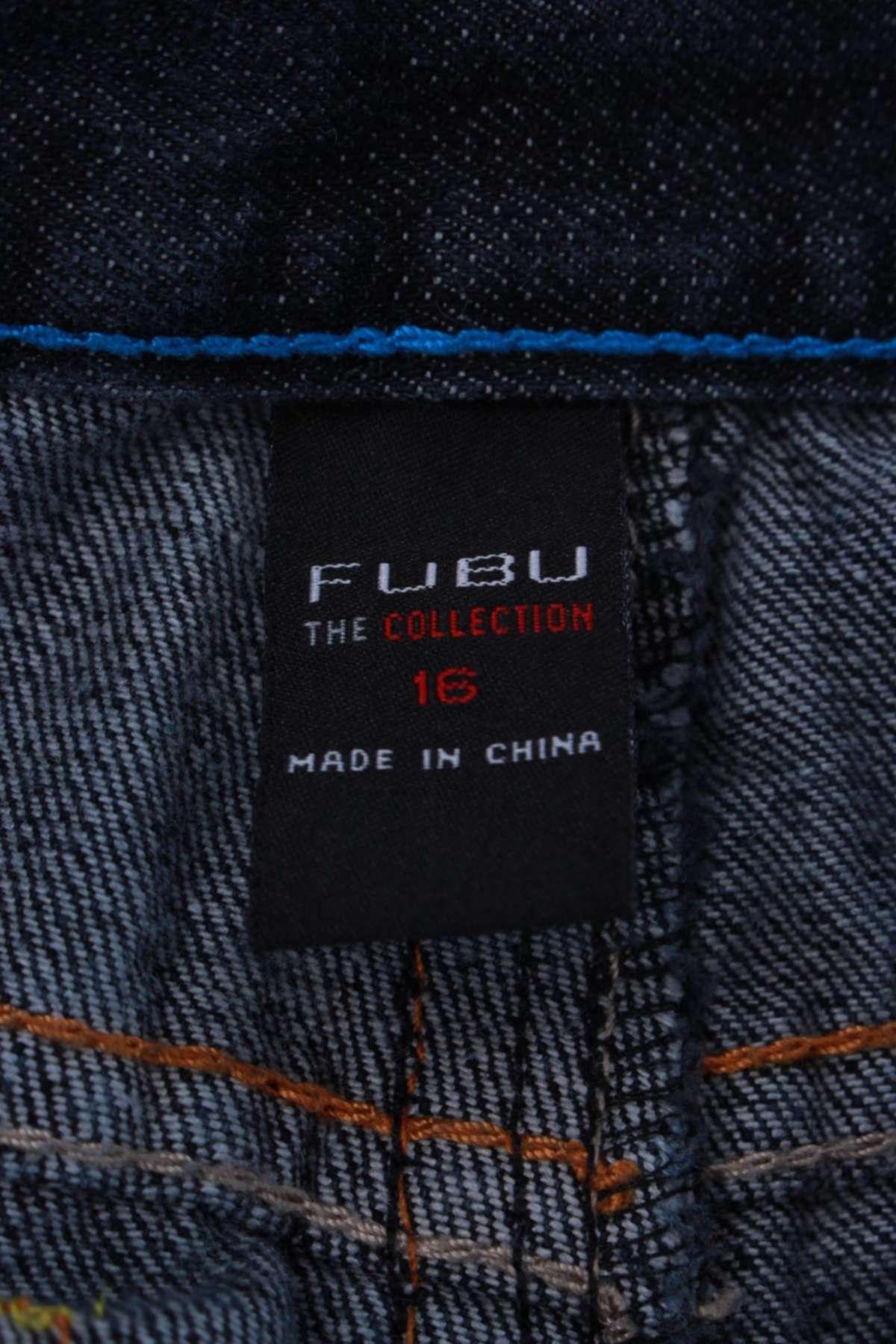 Детски къс панталон Fubu2