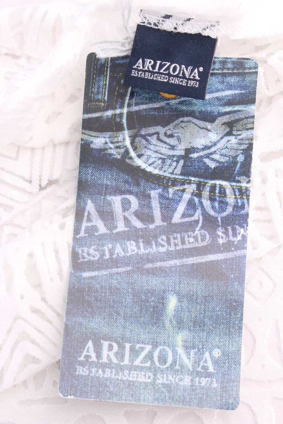Детска жилетка Arizona3