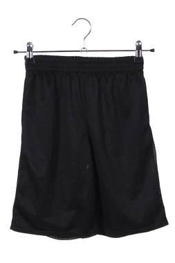 Детски къс панталон Starter2