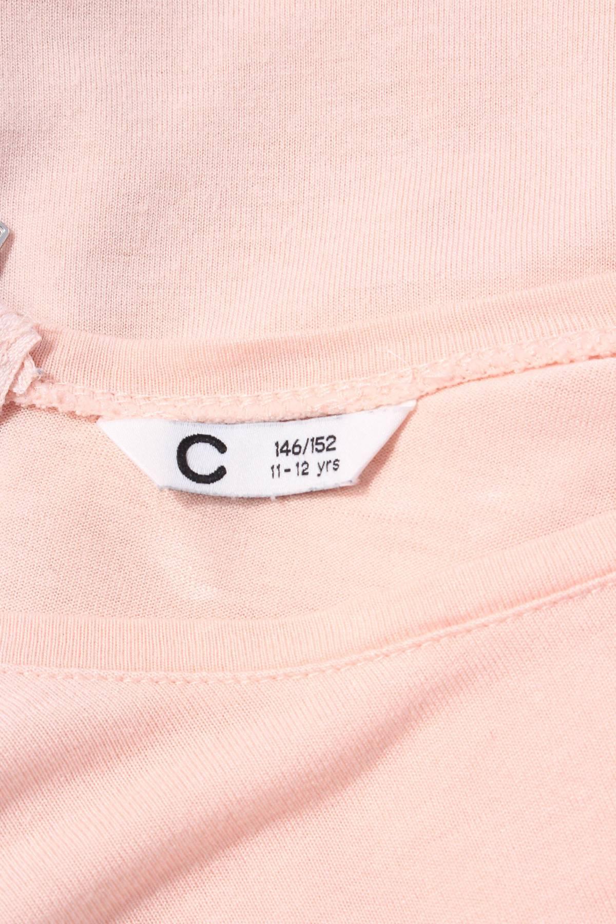 Детска блуза Cubus2