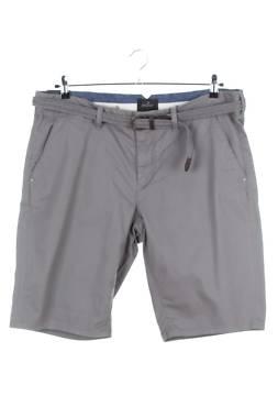 Мъжки къс панталон Vanguard1