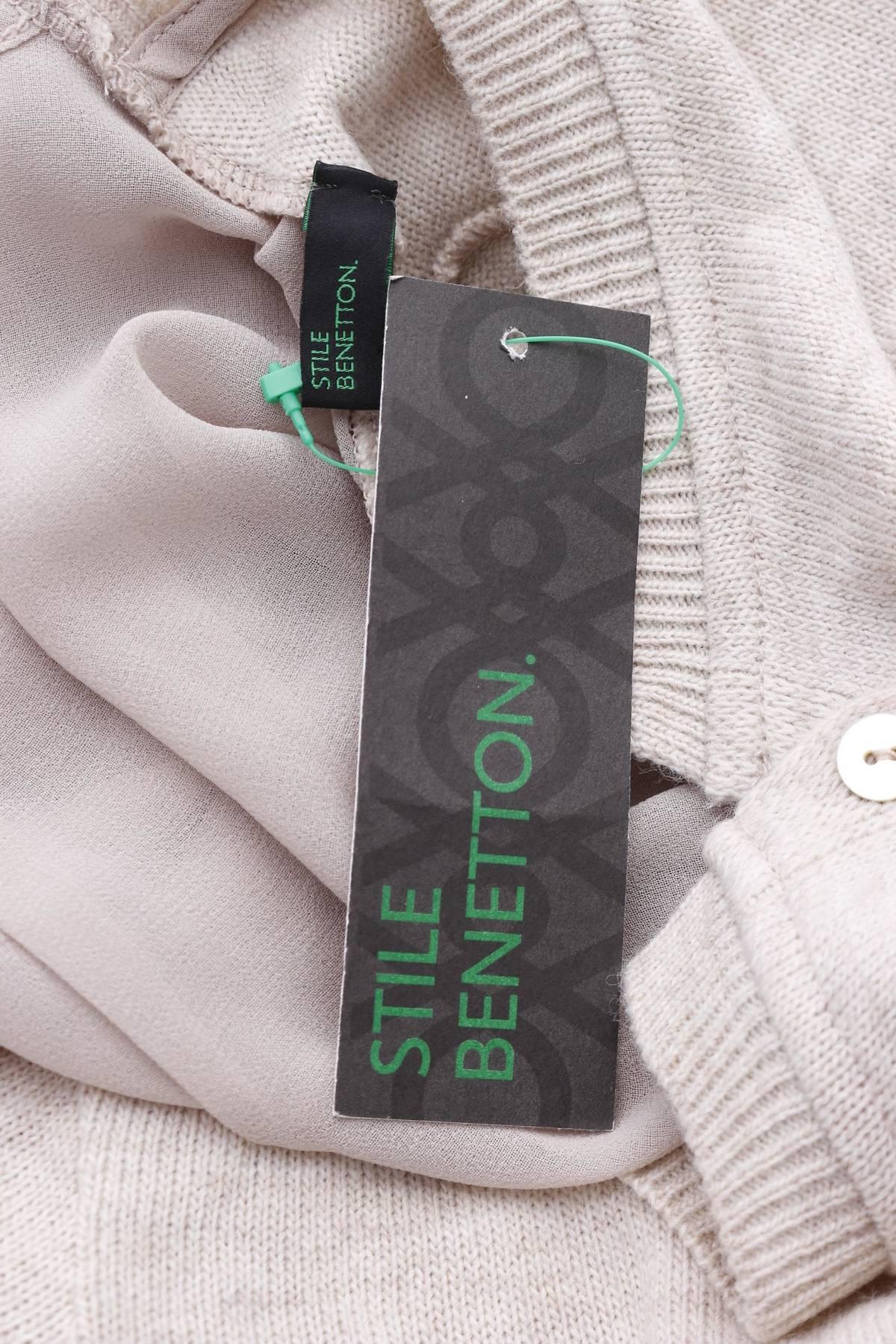 Дамска жилетка United Colors Of Benetton3
