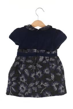 Детска рокля Amorissimi2