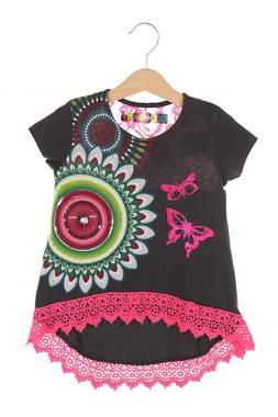 Детска тениска Desigual1