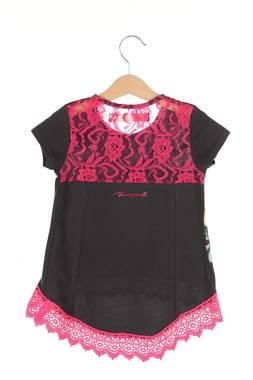 Детска тениска Desigual2
