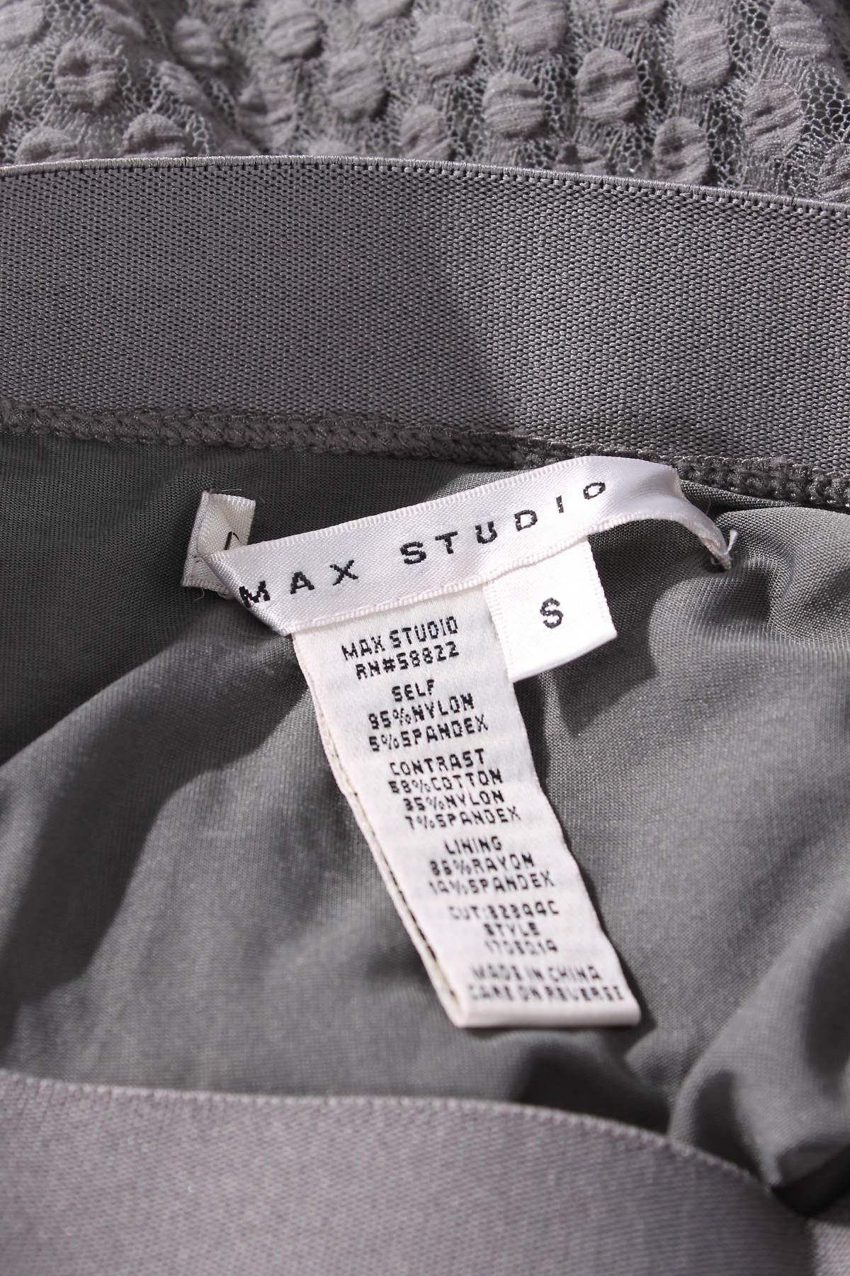 Пола Max Studio3
