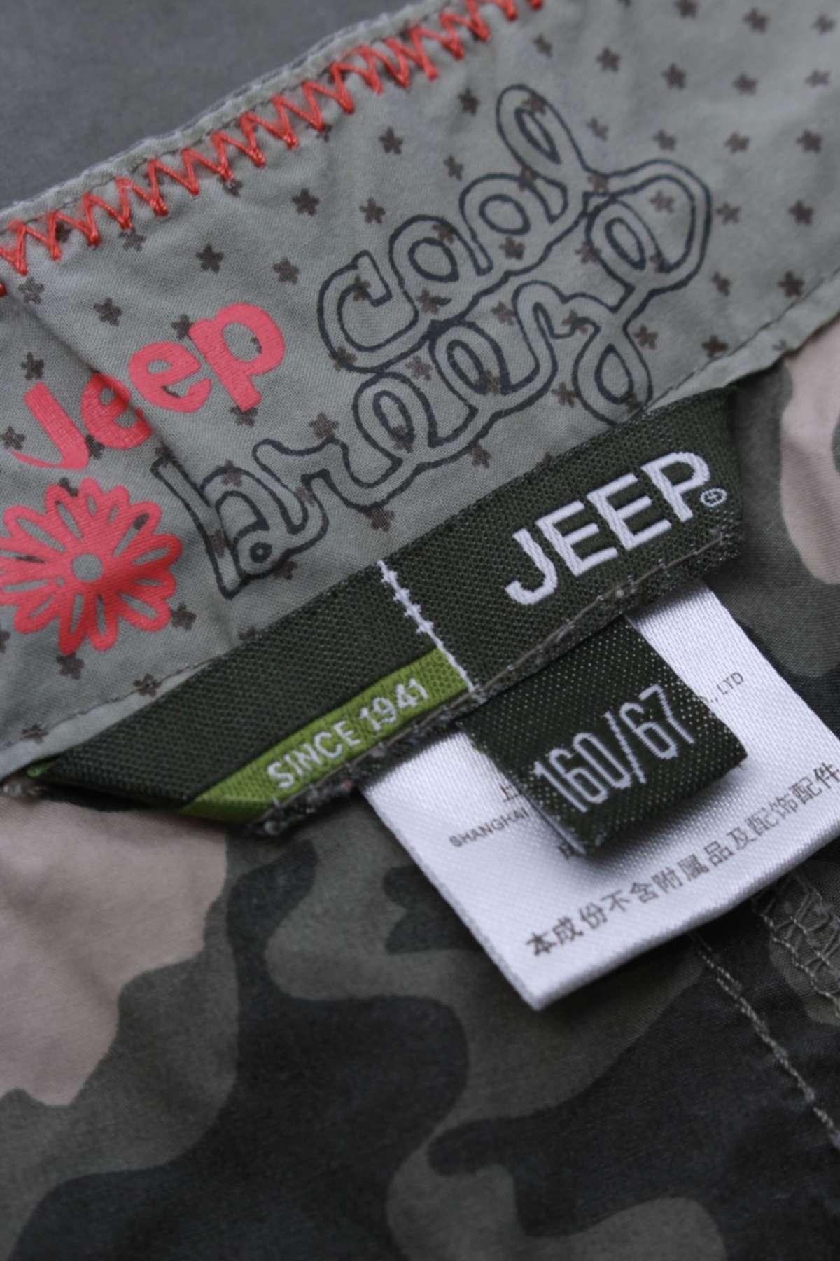 Детски панталон Jeep2