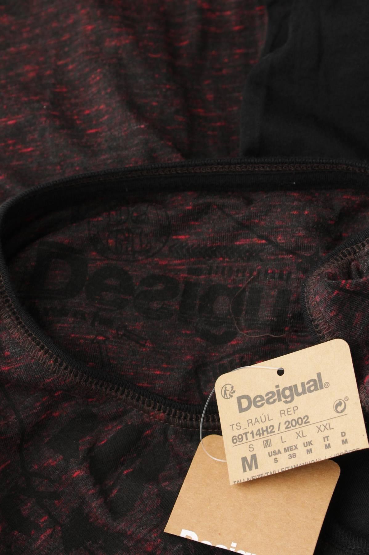 Мъжка блуза Desigual3