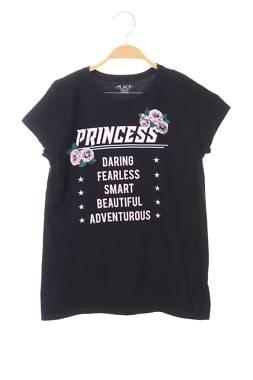 Детска тениска Place2