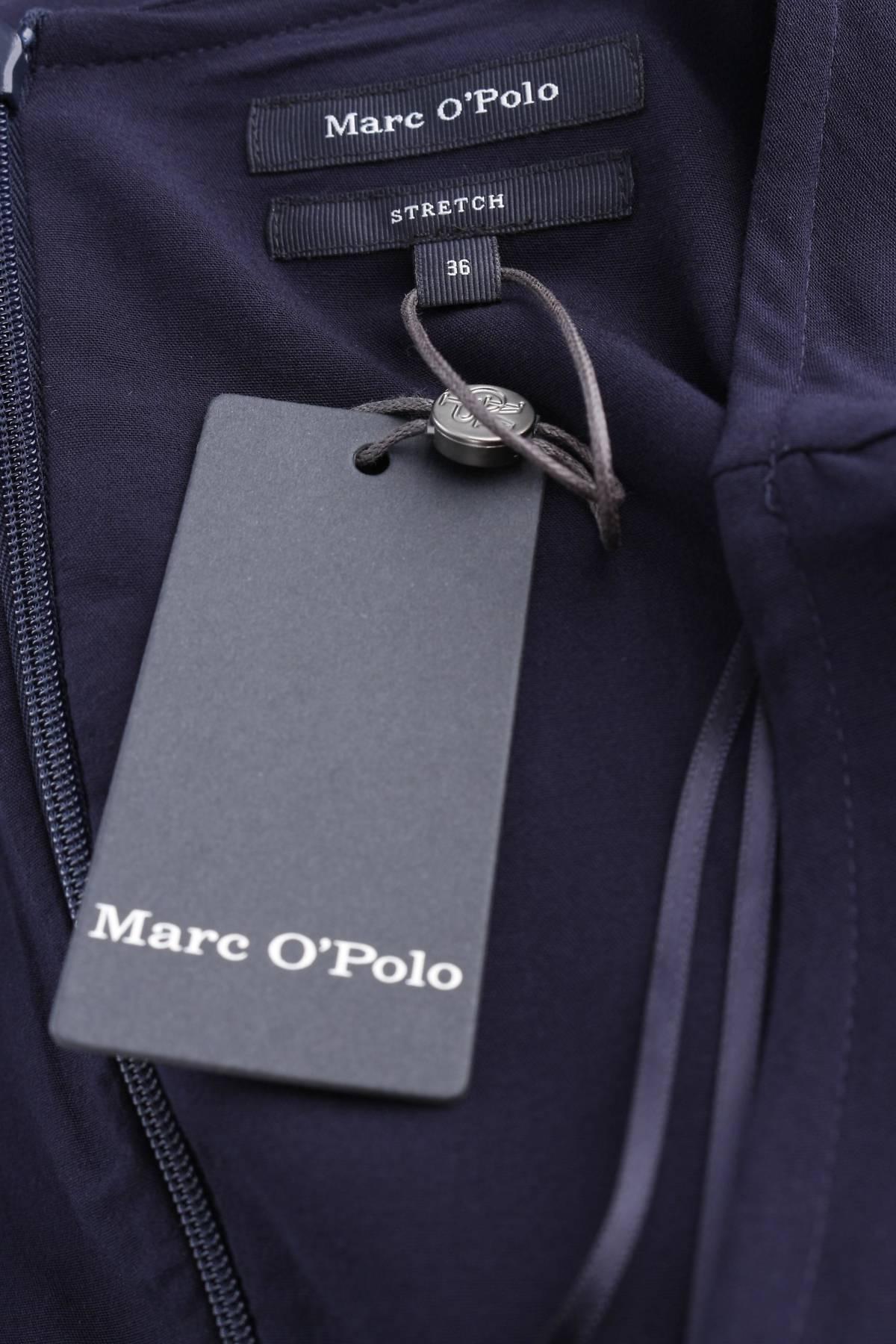 Рокля Marc O'polo3