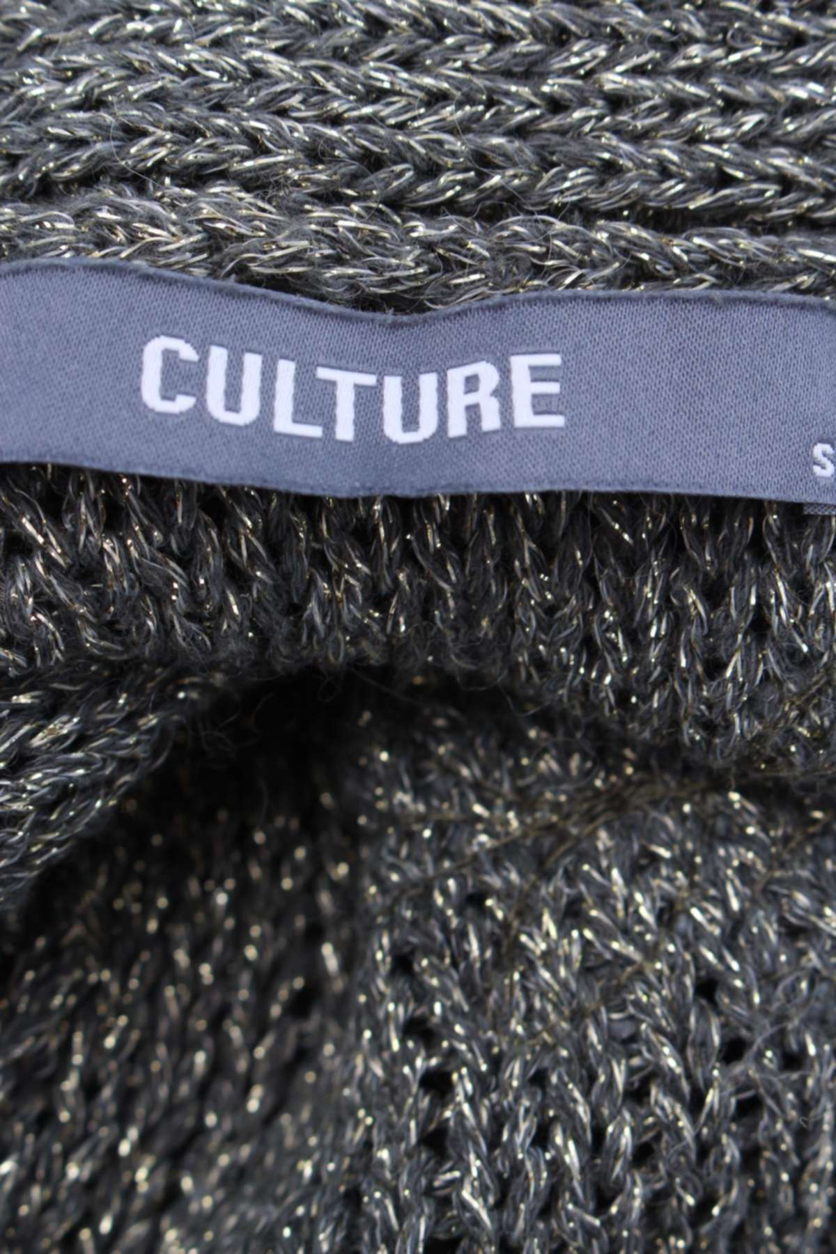 Дамска жилетка Culture3