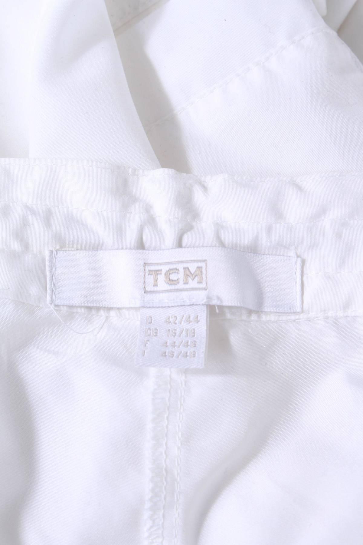 Дамско спортно долнище TCM3