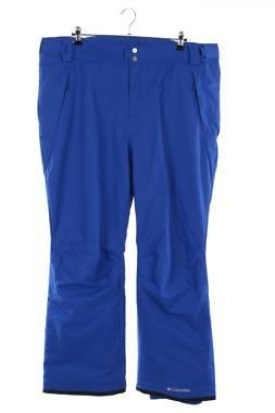 Мъжки ски панталон Columbia1
