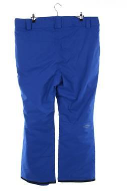 Мъжки ски панталон Columbia2
