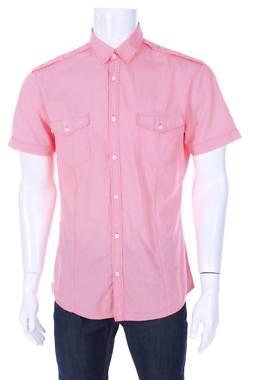 Мъжка риза H&M1