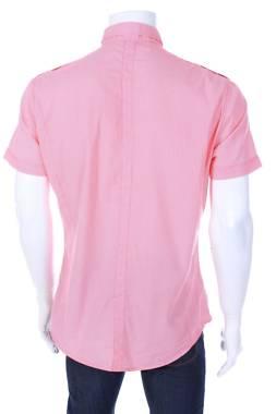 Мъжка риза H&M2