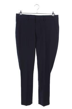 Мъжки панталон New Look1