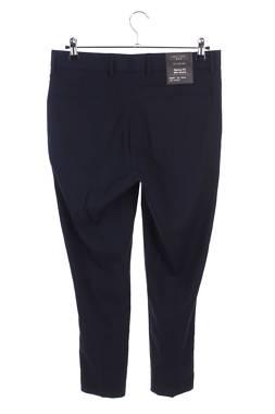 Мъжки панталон New Look2