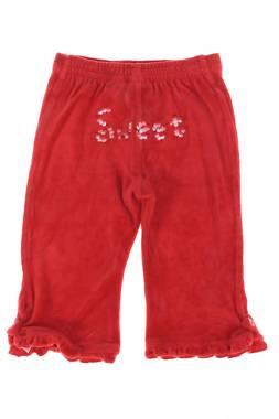 Детски панталон Koala Kids2