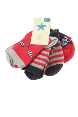 Чорапи Crafted1