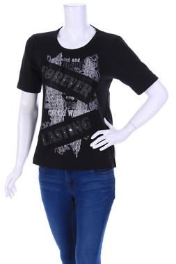 Дамска тениска Ze - Ze2