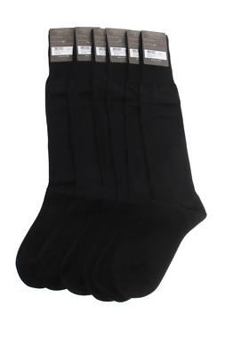 Чорапи Zimmerli Of Switzerland2