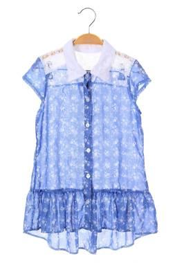 Детска риза George1