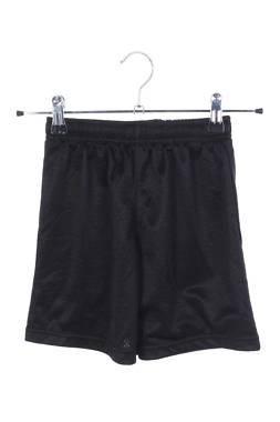 Детски къс панталон New Balance1