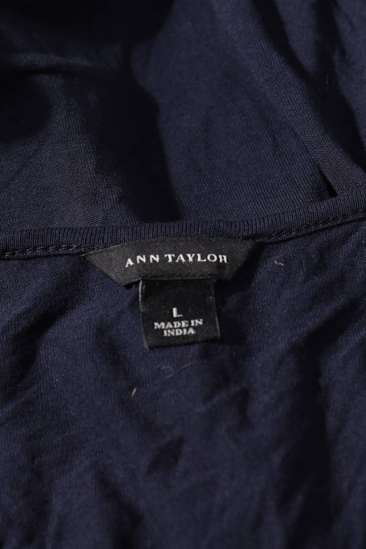 Дамски потник Ann Taylor3