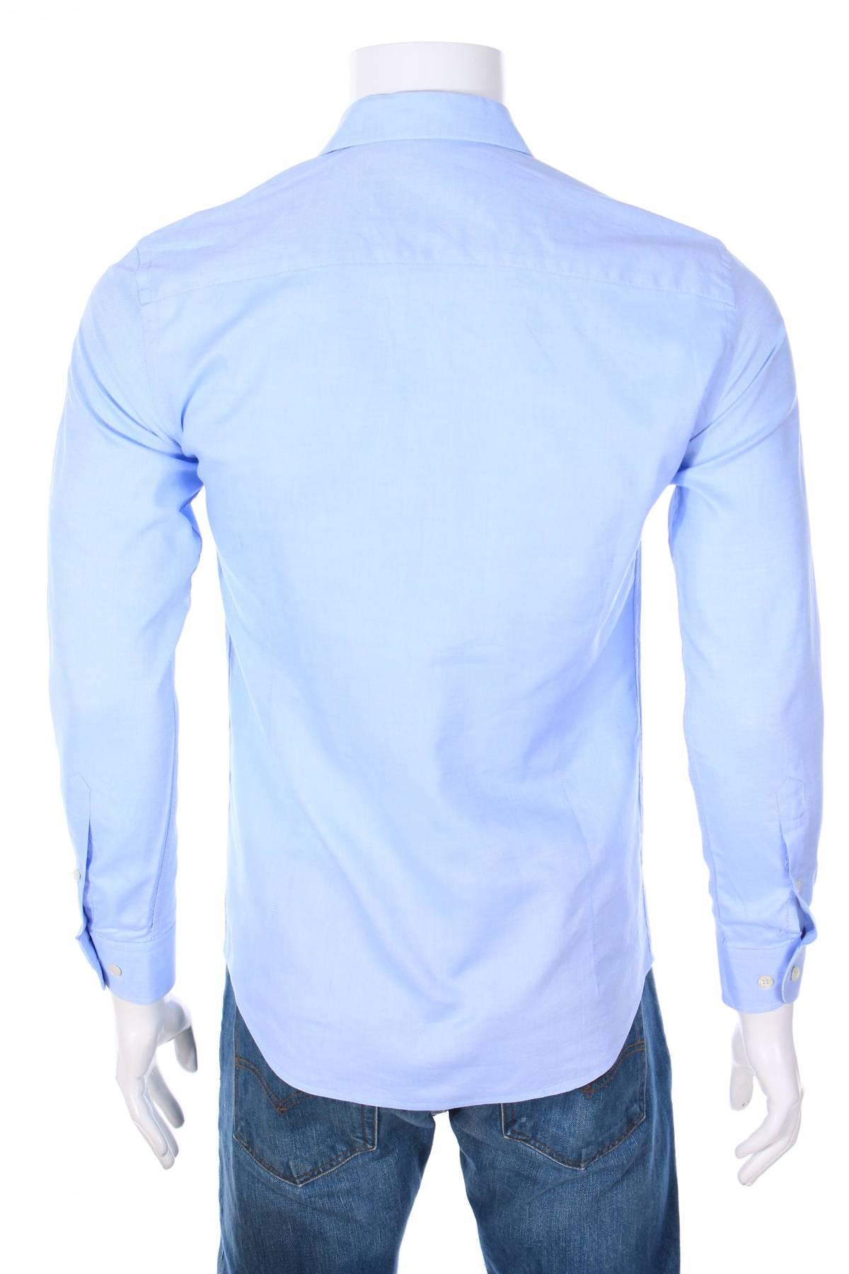 Мъжка риза Cafe Coton2