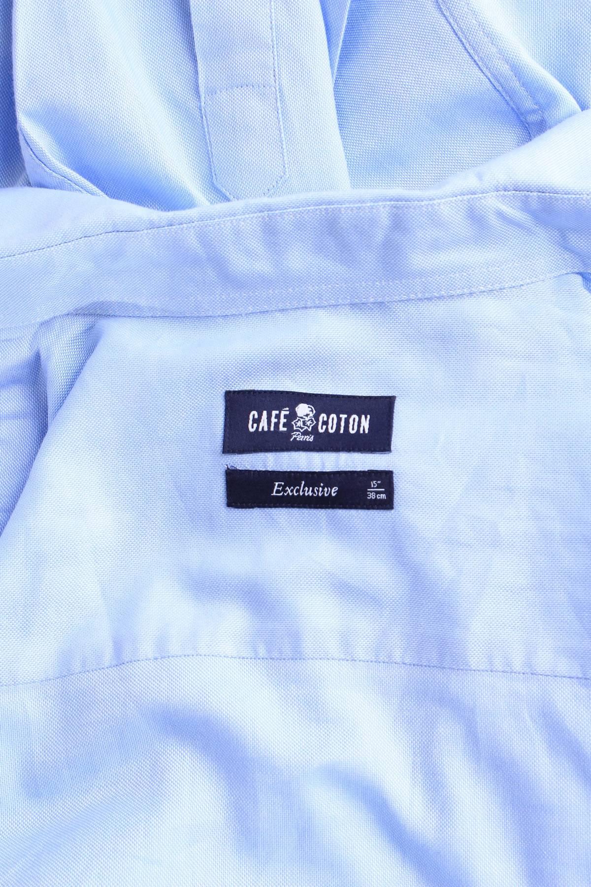 Мъжка риза Cafe Coton3