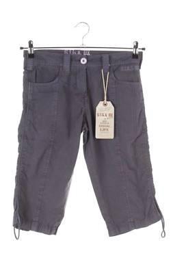 Дамски панталон G.I.G.A. Dx by Killtec1