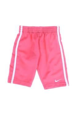 Детско долнище Nike1