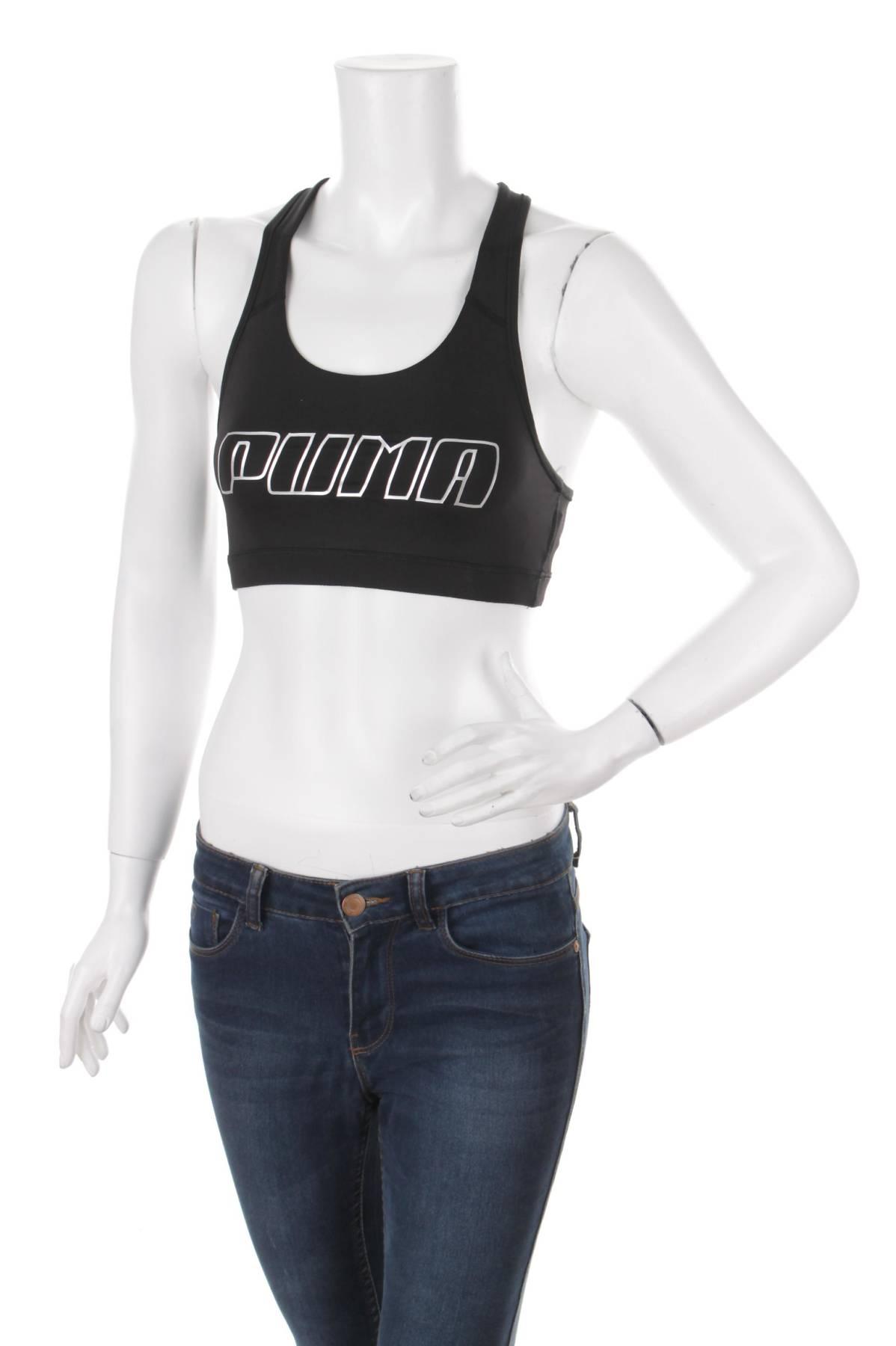 Дамски спортен потник Puma1