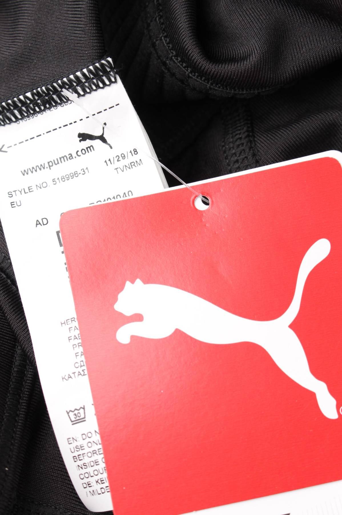 Дамски спортен потник Puma3