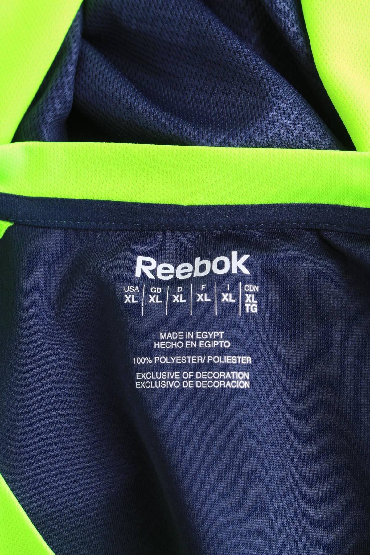 Мъжка спортна тениска Reebok3