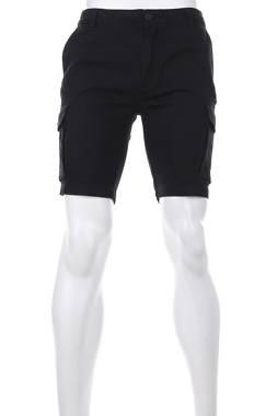 Мъжки къс панталон Your Turn2