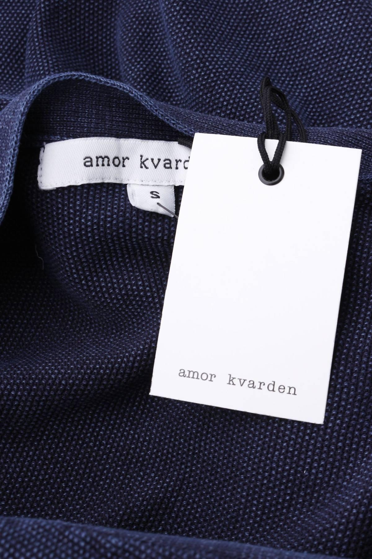 Мъжки елек Amor Kvarden3
