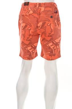 Мъжки шорти за плуване Superdry2