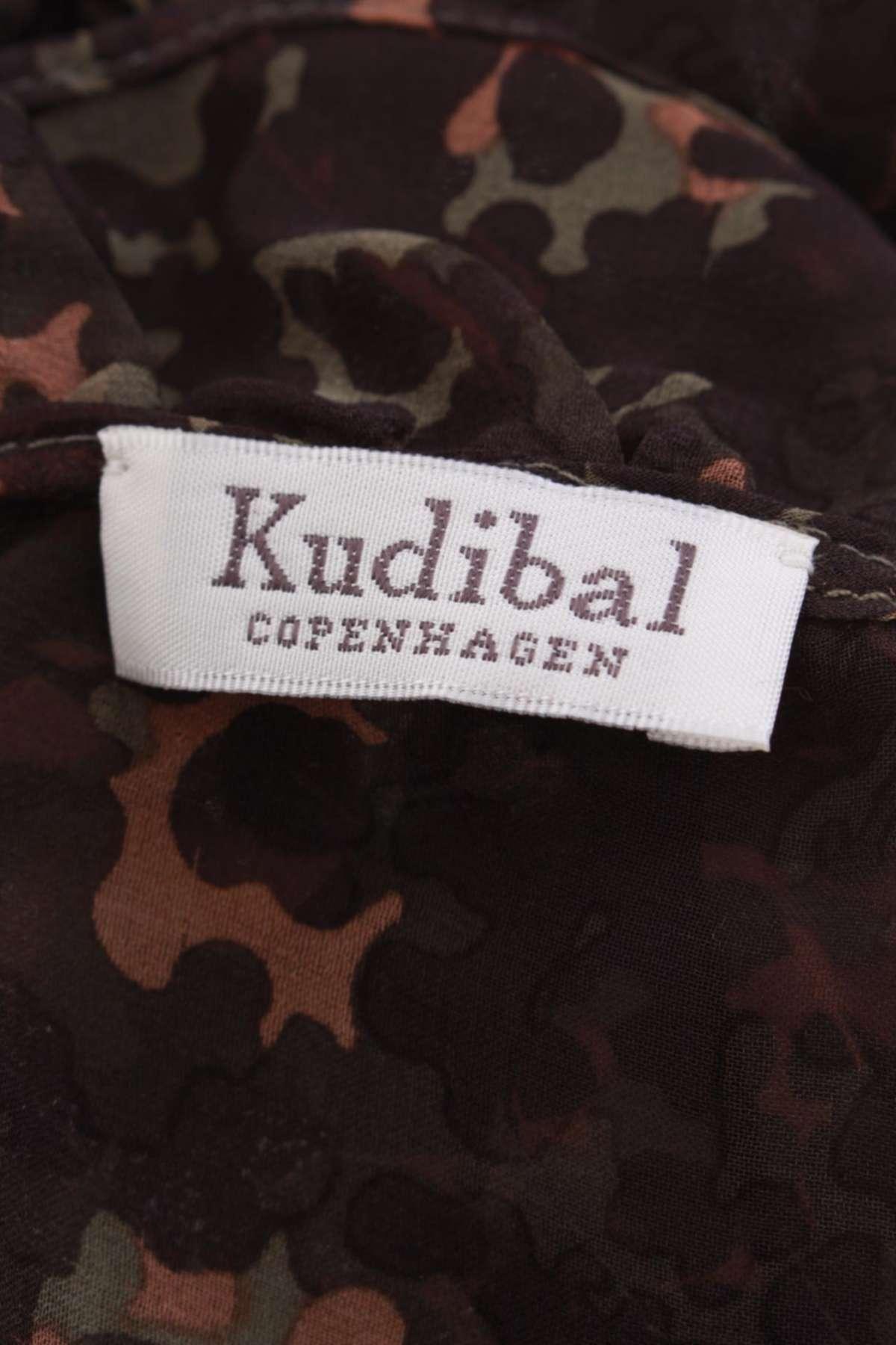 Шал Kudibal2