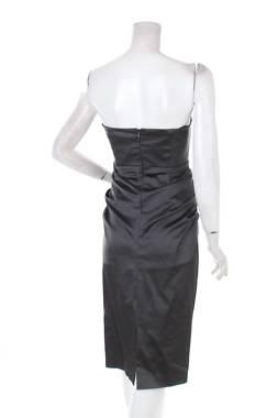 Официална рокля Elegance Paris2