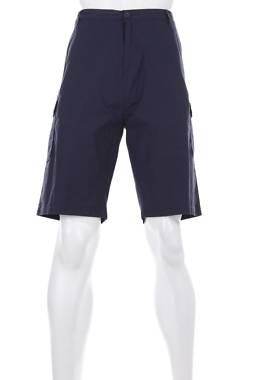 Мъжки къс панталон V by Very1